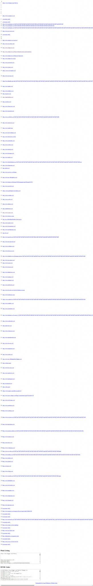 הפעלת הסימנייה של google simple results