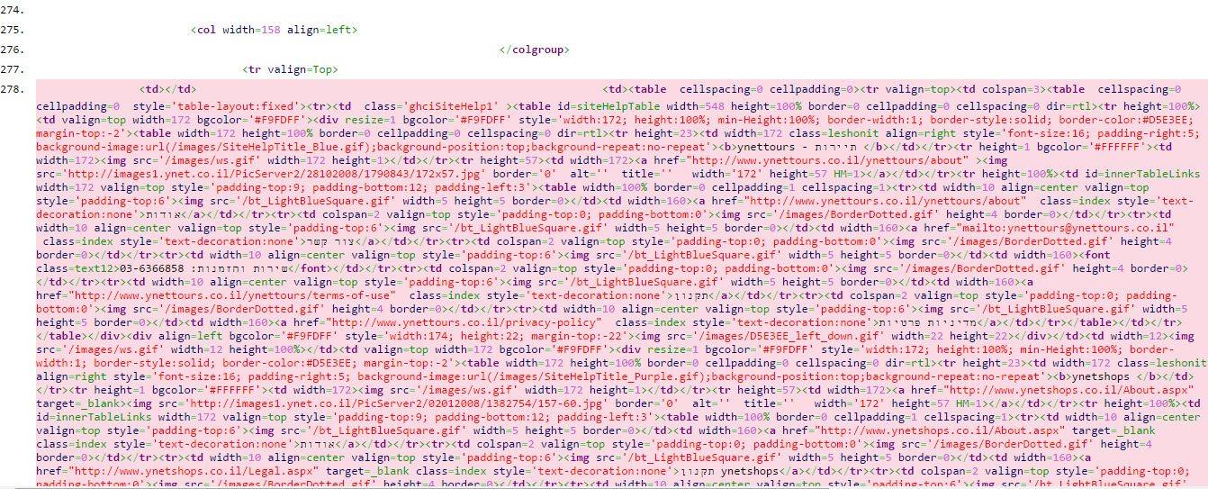 קוד קישורים שבורים YNET