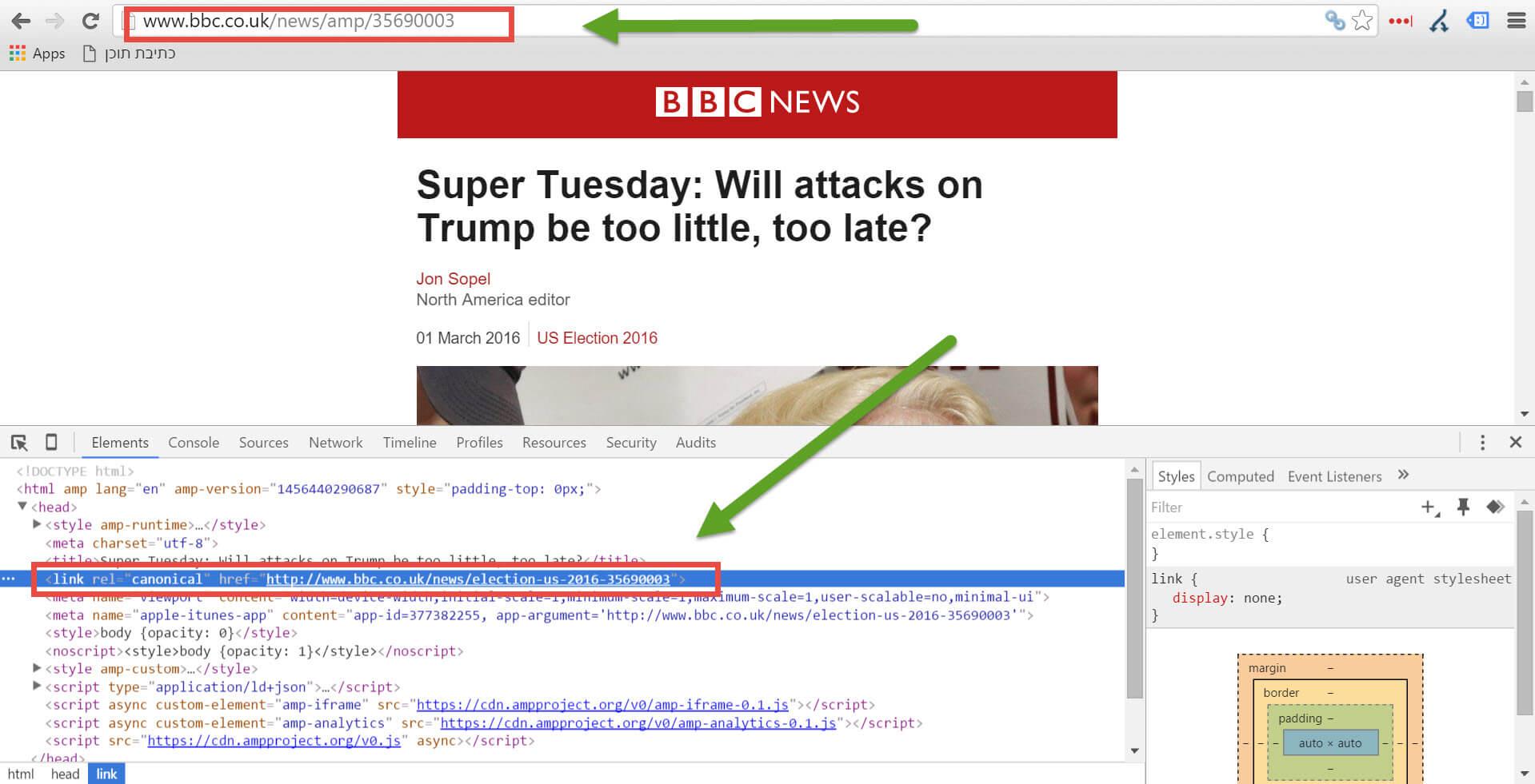 עמוד AMP באתר BBC