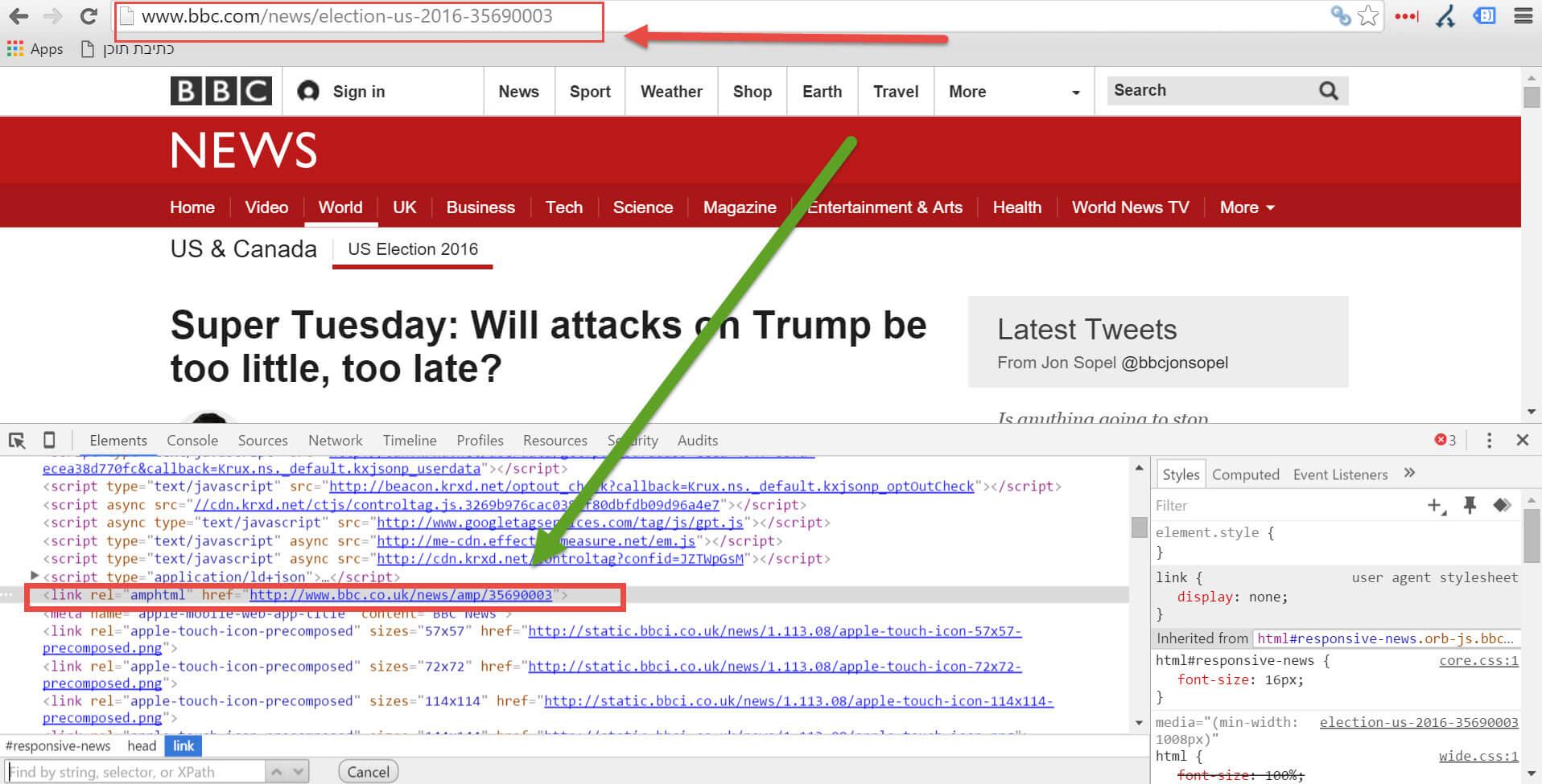 עמוד הדסקטופ של BBC