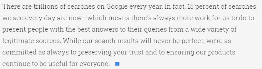 הקטע המקורי מהבלוג של גוגל